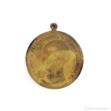 Medallas temáticas: ISABEL II.- EN MEMORIA DE LA INAGURACIÓN DE CANAL ENTRE LOS MARES ALEMAN Y BALTICO.- 1895.. Lote 191533163