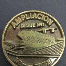 Medallas temáticas: PLACA MEDALLA AMPLIACION DIQUE N°1 MAYO 1982 ASTANDER ASTILLEROS SANTANDER BARCO MEDALLON. Lote 193168248