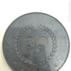 Medallas temáticas: MEDALLON INOCENCIO MADINA E HIJOS VERGARA 50 ANIVERSARIO 1920-1970 PAIS VASCO. Lote 193212788