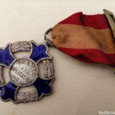 Medallas temáticas: PREMIO A LA APLICACIÓN, CON CINTA Y PASADOR. ESCASA.. Lote 193453921