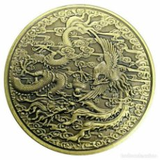 Medallas temáticas: MONEDA CONMEMORATIVA - DRAGON Y PATRON DE PHOENIX - PROTECCION - SUERTE. Lote 194186361
