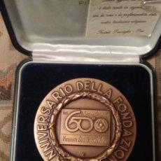 Medallas temáticas: UNIVERSIDAD DE PISA. Lote 194638311