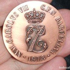 Medallas temáticas: MEDALLA CONMEMORATIVA . CARLOS VII . 1978 MUY BONITA MEDALLA DE CARLOS VII . 42 MM. 44,6 GR.. Lote 195036633