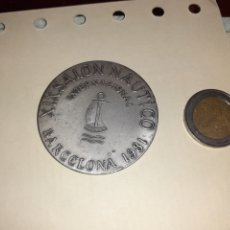 Medallas temáticas: MEDALLA DE PLATA DEL 19 SALÓN NÁUTICO DE BARCELONA. Lote 195172835