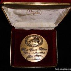 Medallas temáticas: MEDALLA, VICENT GARCIA EDITORES, COLECCION DE INCUNABLES Y LIBROS ANTIGUOS. Lote 195366380