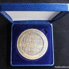Medallas temáticas: MEDALLA, XXVIII CONGRESO NACIONAL SEMERGEN, DEL 4 AL 7 DE OCTUBRE DEL 2006, A CORUÑA. Lote 195367043