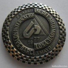 Medallas temáticas: 30,, RARA MEDALLA DEL SALON INTERNACIONAL DEL AUTOMOVIL, 1977 BARCELONA 23 DE ABRIL.3 MAYO . Lote 195415198