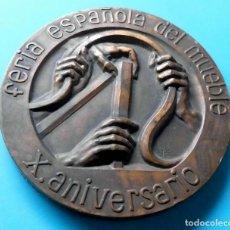 Medallas temáticas: FERIA ESPAÑOLA DEL MUEBLE, X ANIVERSARIO, 1963 VALENCIA 1973. Lote 195416472