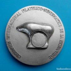 Medallas temáticas: MEDALLA, CERTAMEN INTERNACIONAL FILATELICO-NUMISMATICO DE LA HISPANIDAD. Lote 196167712
