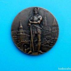 Medallas temáticas: MEDALLA DE EL CAMPEONATO EUROPEO DE ESGRIMA BUDAPEST 1933. Lote 196205477