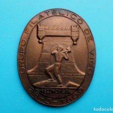 Medallas temáticas: MEDALLA DEL GRUPO FILATELICO DE VIGO, EXFIVIGO 71. Lote 196208390