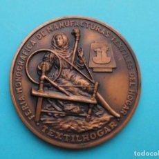 Medallas temáticas: MEDALLA FERIA MONOGRAFICA DE TEXTILES DEL HOGAR, TEXTILHOGAR. Lote 196216245