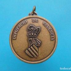 Medallas temáticas: MEDALLA DIPUTACIÓ DE VALENCIA. Lote 196227461
