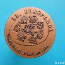 Medallas temáticas: MEDALLA 32 EUROPEADE, AJUNTAMENT DE VALENCIA, DELEGACIO DE CULTURA, FIRES I FESTES. Lote 196229966