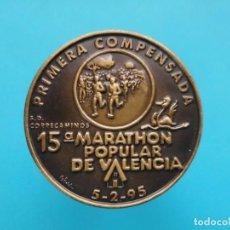 Medallas temáticas: MEDALLA 15 MARATHON POPULAR DE VALENCIA, 05 02 1995, CORRECAMINOS, AJUNTAMENT DE VALENCIA. Lote 196230576