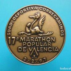 Medallas temáticas: MEDALLA 17 MARATHON POPULAR DE VALENCIA, 02 02 1997, CORRECAMINOS, AJUNTAMENT DE VALENCIA. Lote 196230723