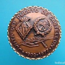 Medallas temáticas: MEDALLA JUNTA DEL PUERTO DE CASTELLON 1902 - 1977. Lote 196544826