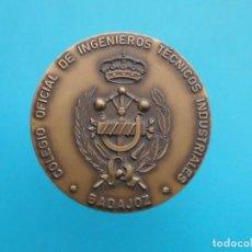 Medallas temáticas: MEDALLA COLEGIO OFICIAL DE INGENIEROS TECNICOS INDUSTRIALES, BADAJOZ. Lote 196546432