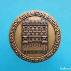 Medallas temáticas: MEDALLA COLEGIO OFICIAL DE GRADUADOS SOCIALES DE VALENCIA, NUEVA SEDE SOCIAL 1998. Lote 196547227