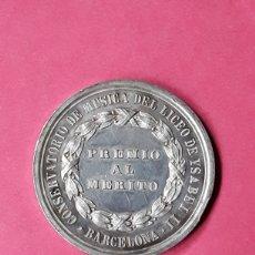 Medallas temáticas: MEDALLA PLATA CONSERVATORIO MÚSICA DEL LICEO ISABEL II.BARCELONA. PREMIO AL MÉRITO.. Lote 197124070