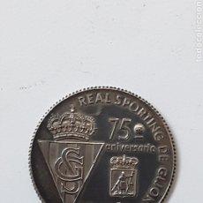 Medallas temáticas: MEDALLA PLATA REAL SPORTING CLUB DE GIJON 75 ANIVERSARIO.ESTADIO EL MOLINON.1980. Lote 197205036
