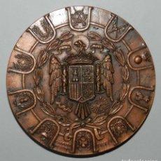 Medalhas temáticas: MEDALLA DE BRONCE CAMPEONATO GIMNÁSTICO DEPORTIVO MILITAR, FABRICA NACIONAL DE TOLEDO, 7 CMS. DIÁMET. Lote 197314468