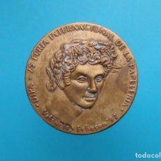 Medallas temáticas: MEDALLA 25 FERIA INTERNACIONAL DE LA PAPELERIA, 1972 - 1997, VALENCIA. Lote 197364615