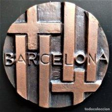 Medallas temáticas: MEDALLA BARCELONA MAPA CIUDAD SUBIRAEHS. Lote 198014873