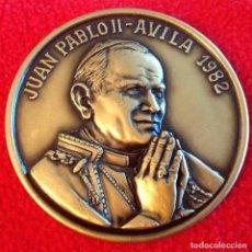 Medallas temáticas: MEDALLA DEL IV CENTENARIO DE STA. TERESA DE JESÚS, JUAN PABLO II EN ÁVILA, 1982, BUEN EJEMPLAR.. Lote 199198350