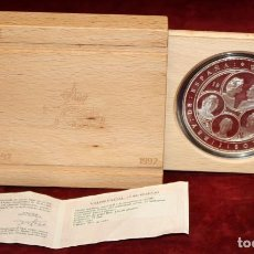 Medallas temáticas: ESPAÑA - 10.000 PESETAS - PLATA - CINCUENTIN - V CENTENARIO - 1ª SERIE - AUTONOMIAS. Lote 199552820