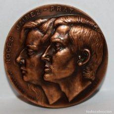 Medallas temáticas: MEDALLA CONMEMORATIVA DEL ENLACE JAIMEZ-PRAT. 20 SEPTIEMBRE DEL 1987. Lote 203802685