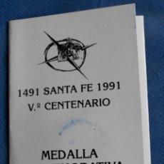 Medalhas temáticas: MEDALLA CONMEMORATIVA 1491 SANTA FE 1991 Vº CENTENARIO. Lote 232606280