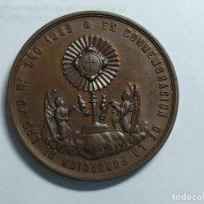 Medallas temáticas: MEDALLA BARCELONA 1882 SANTA MARIA DEL MAR APROX. 15 GR 34MM. Lote 205068770