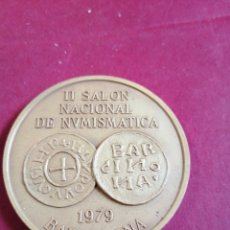 Medallas temáticas: II SALON NACIONAL DE NUMISMÁTICA BAJO LA PRESIDENCIA Y 5 MARZO 1979. Lote 205083698