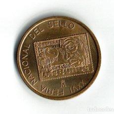Medallas temáticas: MEDALLA CONMEMORATIVA DE 26 FERIA NACIONAL DEL SELLO. 1994. Lote 218491887