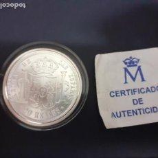Medallas temáticas: 20 REALES DE 1856. PLATA DE 925 + CERTIFICADO AUTENTICIDAD. REPRODUCCIÓN. Lote 206501641