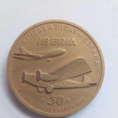 Medallas temáticas: MEDALLA BRONCE ANIVERSARIO 50 IBERIA 1977 LÍNEAS AEREAS. Lote 206906405