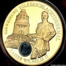 Medallas temáticas: MUY ESCASA PROOF. BAÑO DE ORO. ALEMANIA. KAISER WILHELM II. 54G / 50MM. Lote 207024242