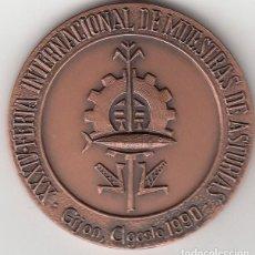 Medallas temáticas: MEDALLA: 1990 GIJON. XXXIV FERIA INTERNANCIONAL DE MUESTRAS DE ASTURIAS - EXPOLACTEA. Lote 208213360