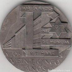 Medallas temáticas: MEDALLA: 1971 FABRICA NACIONAL DE MONEDA Y TIMBRE - A LOS 25 AÑOS / AL MERITO. Lote 208213598