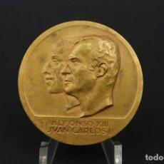 Medallas temáticas: MEDALLA BRONCE ALFONSO XIII JUAN CARLOS I ANIVERSARIO 50 IBERIA 1977 LÍNEAS AEREAS. Lote 208400927