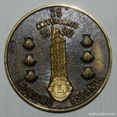 Medallas temáticas: MEDALLA DE LOS LIONS INTERNATIONAL, 25 ANIVERSARIO 1990, LEONISIMO ESPAÑOL, XXIII CONVENCION NACIONA. Lote 209792591