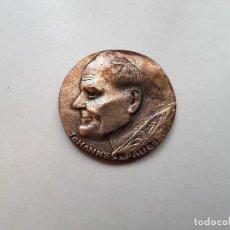 Medallas temáticas: MEDALLA DEL PAPA JUAN PABLO II (UNIFAZ). 5'2 CM. DE DIÁMETRO. ENVÍO GRATUITO CERTIFICADO.. Lote 210224006