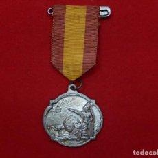 Medallas temáticas: MEDALLA ESCOLAR. PREMIO.. Lote 210478683