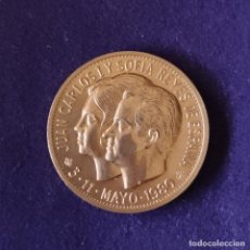 Medallas temáticas: MEDALLA DEL VIII CERTAMEN FILATELICO Y NUMISMATICO IBEROAMERICANO. CLUB COLON. 1980. COBRE.. Lote 210940054