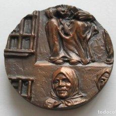Medallas temáticas: MEDALLA DE CACERES , 1978 , CASA DE MONEDA Y TIMBRE , 320 GRAMOS/80 MM. Lote 210955381