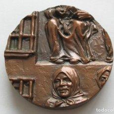 Medallas temáticas: MEDALLA DE CACERES , 1978 , CASA DE MONEDA Y TIMBRE , 340 GRAMOS/80 MM. Lote 210955711