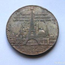 Medallas temáticas: MEDALLA SOUVENIR ASCENSIÓN TORRE EIFFEL - EXPOSICIÓN UNIVERSAL DE PARÍS - 1889 - O/ 4 CMS.. Lote 210980950