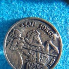 Medallas temáticas: SAN JORGE PATRÓN DE ARAGON 1995. Lote 213331980