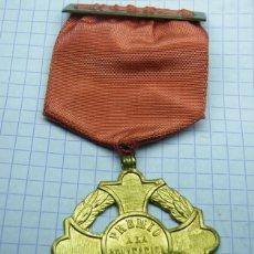 Medallas temáticas: PREMIO A LA APLICACIÓN. TODO A 1 EURO Y 5 EUROS. (ELCOFREDELABUELO). Lote 213497480